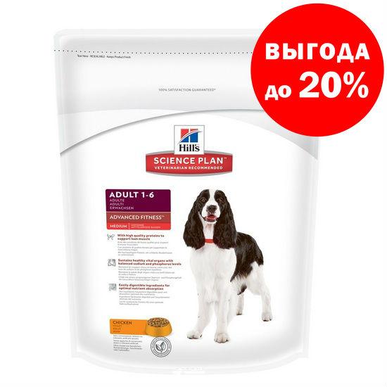 Hill's Science Plan Сухой корм для взрослых собак средних пород с курицей Adult Advanced Fitness Medium with Chicken (0,8 кг)
