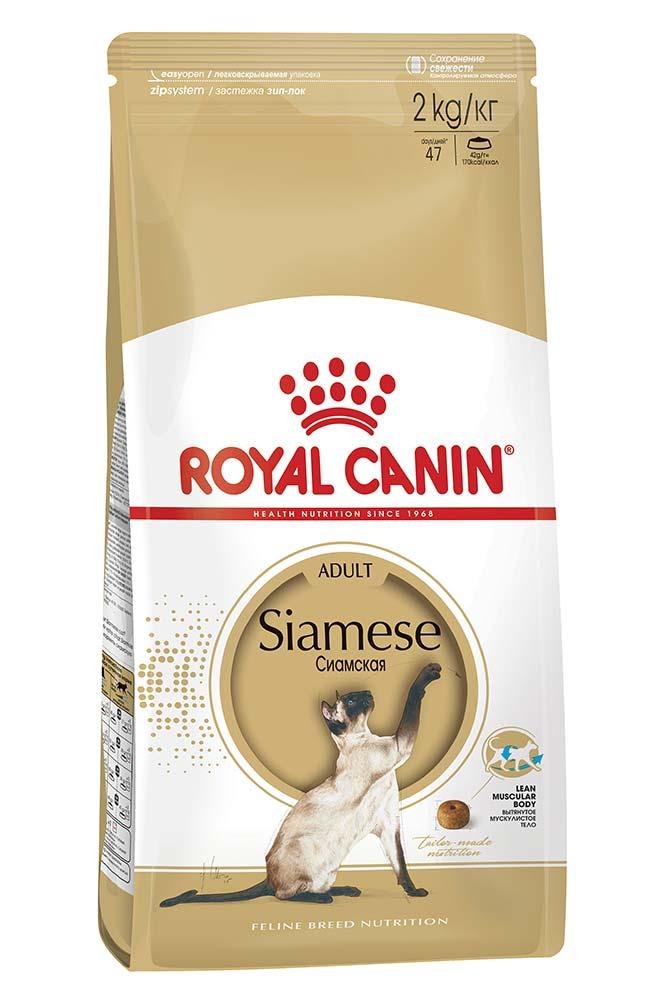 Royal Canin Сухой корм для котов и кошек сиамской породы Siamese 38 (2 кг)Royal Canin<br>Royal Canin Сухой корм для котов и кошек сиамской породы Siamese 38<br>