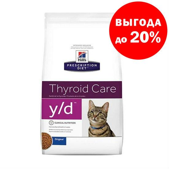 Купить со скидкой Hill's Prescription Diet Сухой корм для кошек при лечении гипертериоза Feline y/d Thyroid Care (1.5
