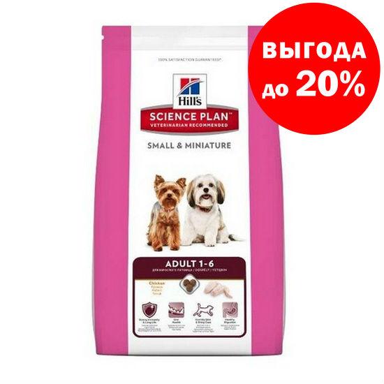 Hill's Science Plan Сухой корм для взрослых собак мелких и миниатюрных пород с курицей Adult Advanced Fitness Small&Miniature (6,5 кг)