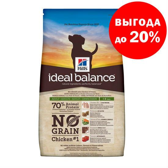 Купить со скидкой Hill's Ideal Balance Сухой беззерновой корм для собак с курицей и картофелем Adult Fresh Chicken (2