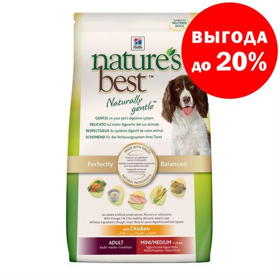 Hill's Nature's Best Сухой корм для собак малых и средних пород с курой и овощами Adult Mini/Medium  (2 кг)
