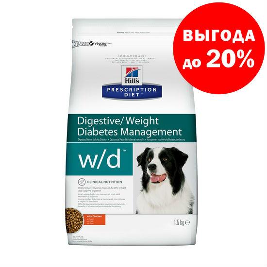 Купить со скидкой Hill's Prescription Diet Cухой корм для собак при лечении сахарного диабета, запоров, колитов Canine
