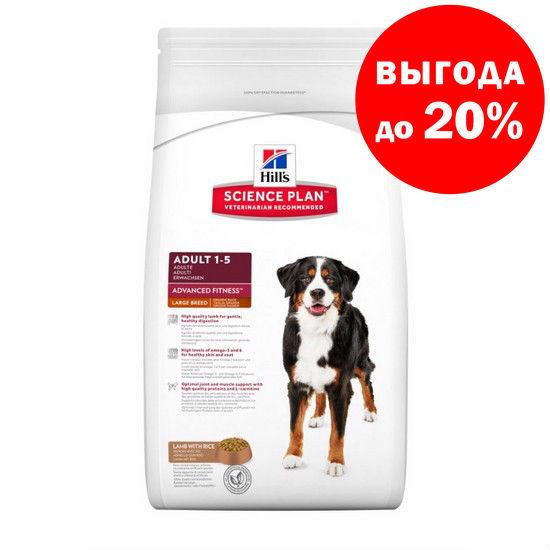 Hill's Science Plan Сухой корм для взрослых собак крупных пород с ягненком и рисом Adult Large Breed Lamb&Rice  (12 кг)
