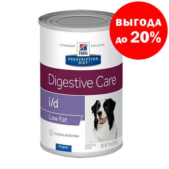 Купить со скидкой HILL'S Консервы для собак при заболевании ЖКТ низкокалорийный Digestive Care i/d Low Fat (360 г)