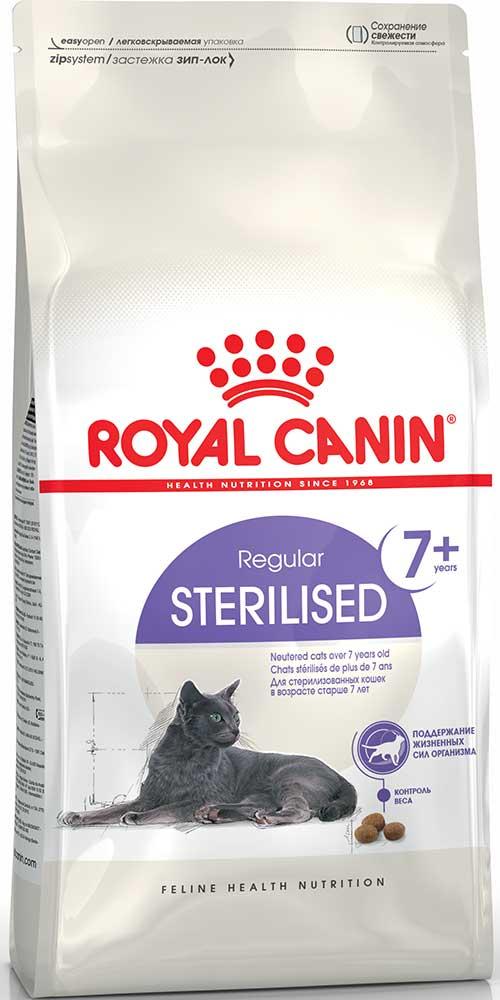 Royal Canin Сухой корм для пожилых стерилизованных кошек и кастрированных котов Regular Sterilised 7+ (1,5 кг)